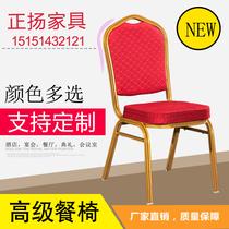 酒店椅將軍椅宴會椅婚慶貴賓椅會議椅活動慶典椅紅色軟包飯店餐椅