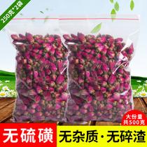 玫瑰花茶散装500g花茶叶花草茶特级平阴无硫干玫瑰大朵花蕾泡水