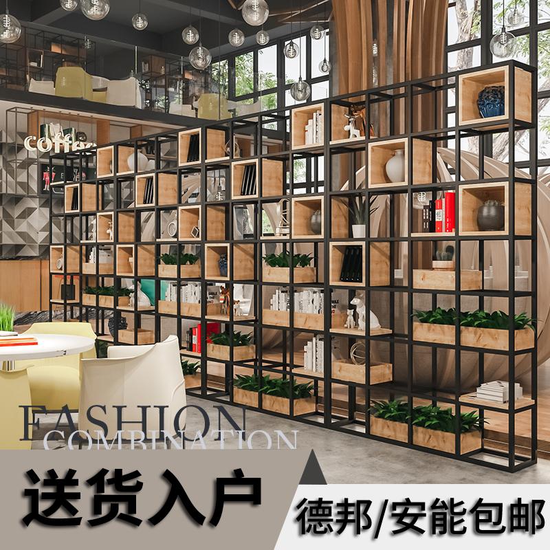 北欧铁艺置物架客厅落地隔断餐厅办公室屏风展示架书架实木收纳架
