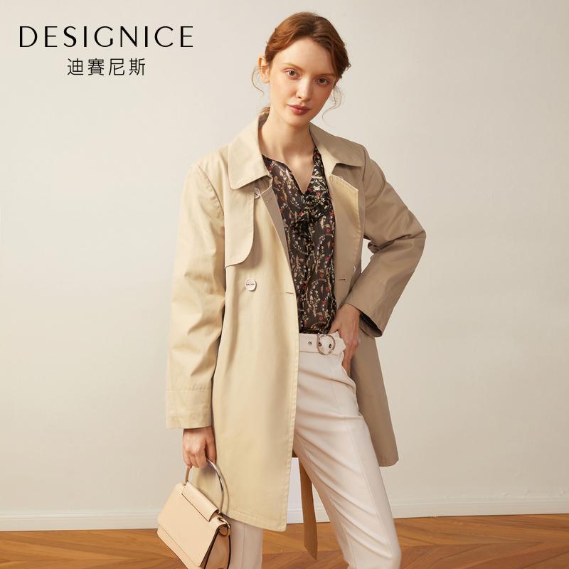 风衣外套女士迪赛尼斯宽松英伦风双排扣中长款小个子