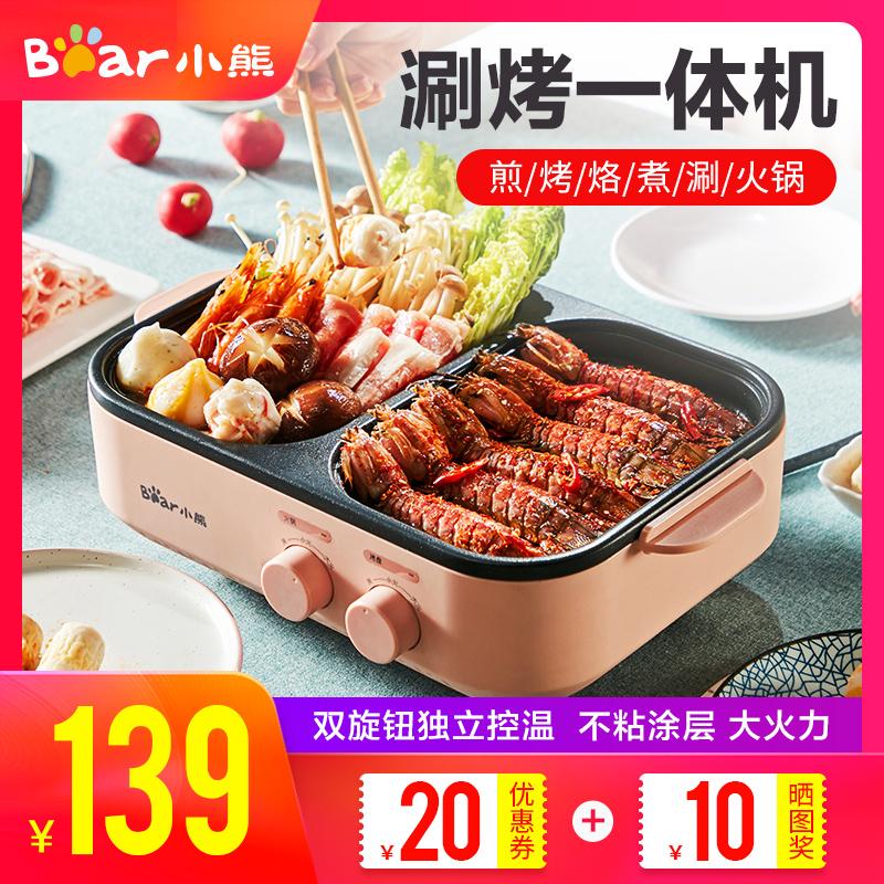 12-01新券小熊电饼铛家用小型煎锅电烧烤炉