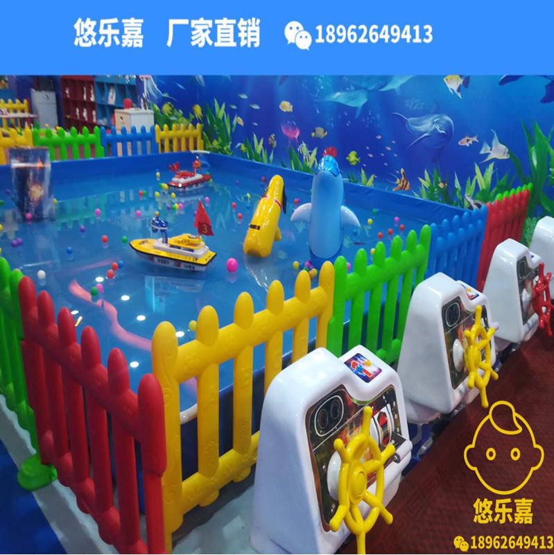 New indoor and outdoor electric remote control boat parent child breakthrough boat