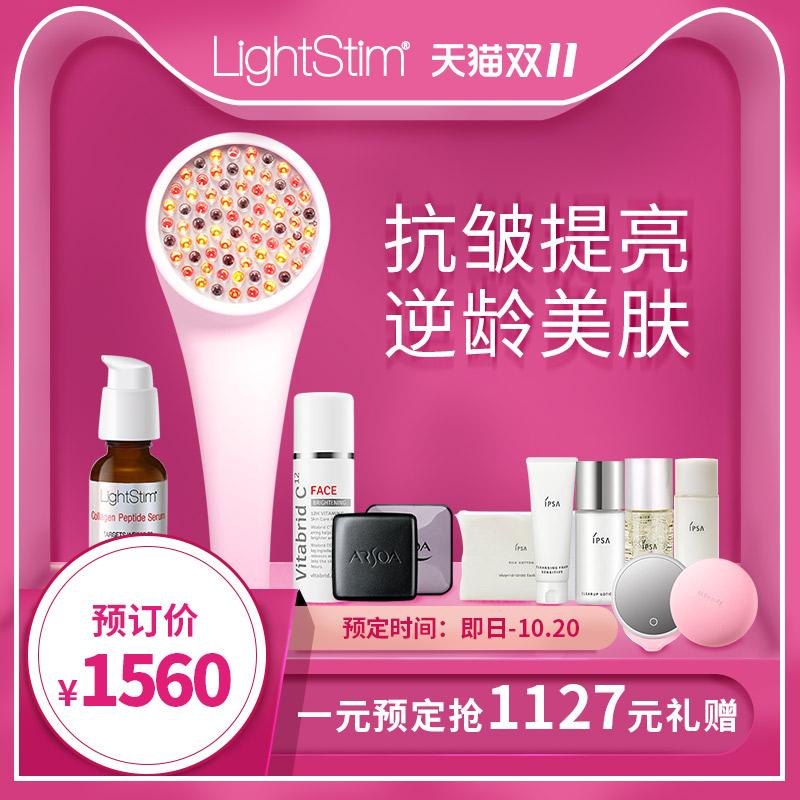 【双十一预售】lightstim丽丝顿红光美容仪LED光子嫩肤仪大小排灯