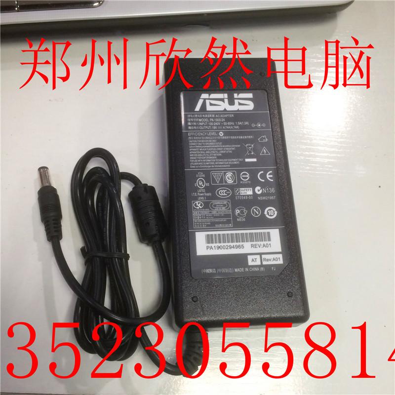 F80C适配器F81S19VF83S电脑充电线 F83V华硕笔记本电源4.74A 19-4,可领取元淘宝优惠券