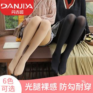 丝袜女春秋薄款夏天光腿神器防勾丝打底裤裸感超自然黑肉色连裤袜品牌