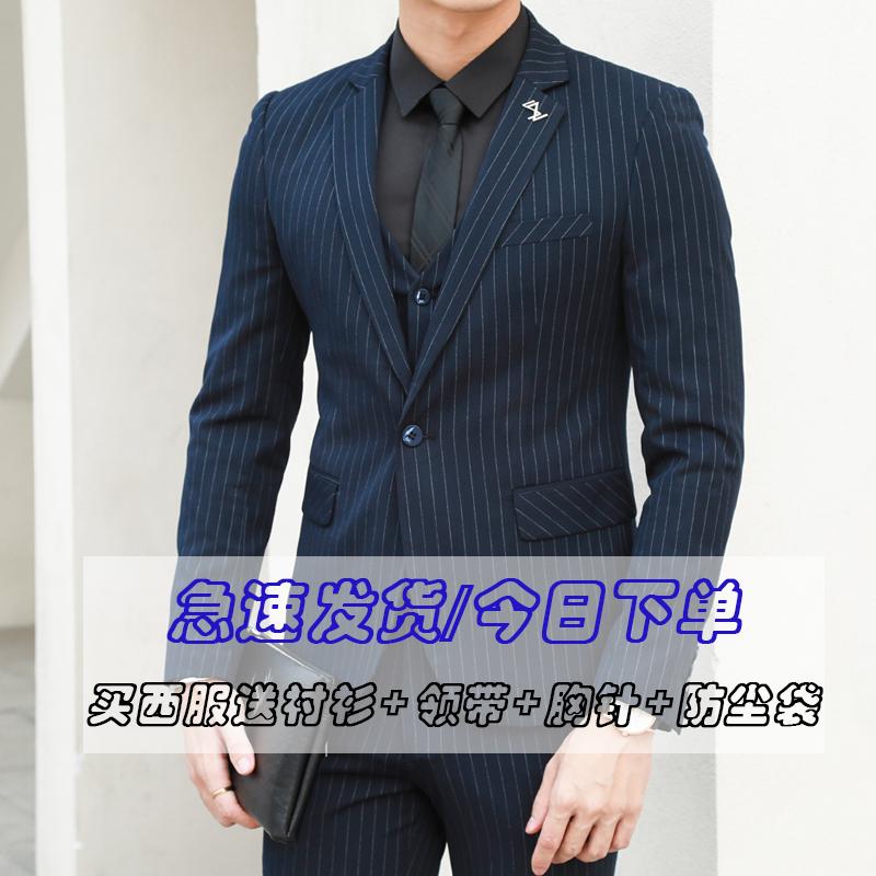 英伦西服套装男三件套条纹休闲小西装韩版修身正装新郎结婚礼服潮