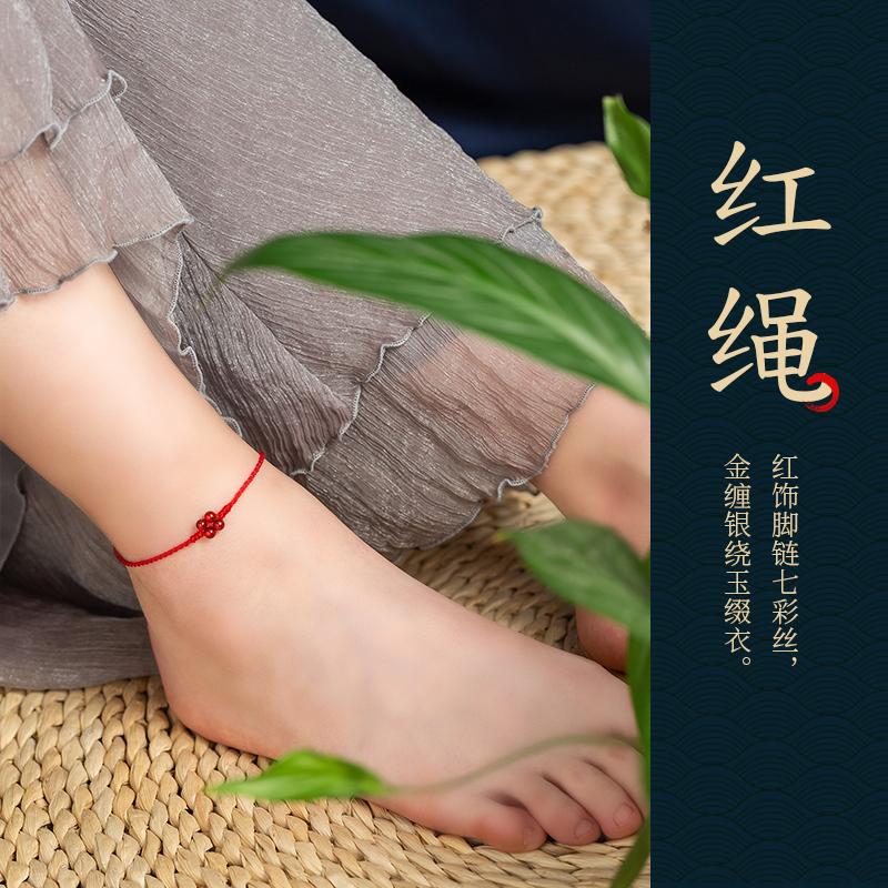脚链女性感红绳铃铛玛瑙简约气质原创2021新款潮网红脚饰复古足链