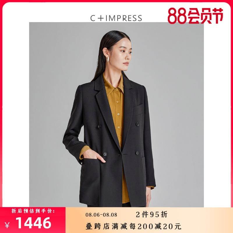 我是真的爱你同款 CBD高管B入单品 桑蚕丝羊毛职场风高级西装外套