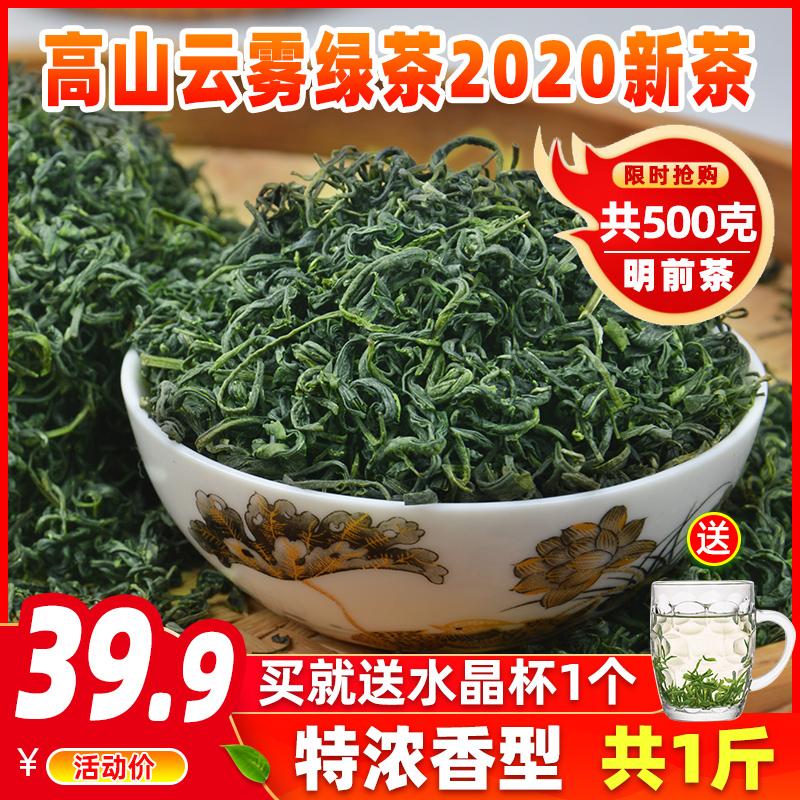 Чай зеленый Артикул 570571451807
