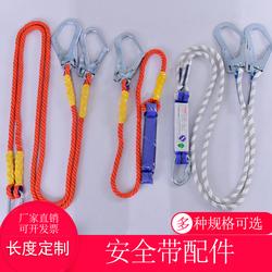 高空作业安全带户外施工保险带五点式空调安装缓冲包安全绳钩配件