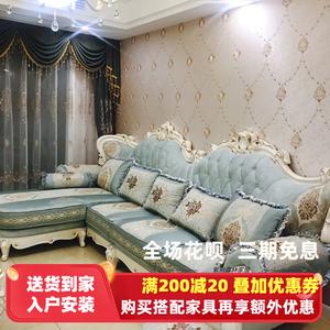 欧式沙发组合客厅整装奢华布艺转角科技布实木家具轻奢小户型简欧