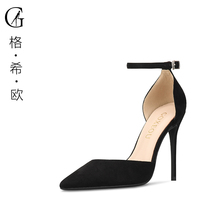 Goxeou gusio pointy button with suede shallow thin HEEL SANDALS BLACK professional sexy high heels female