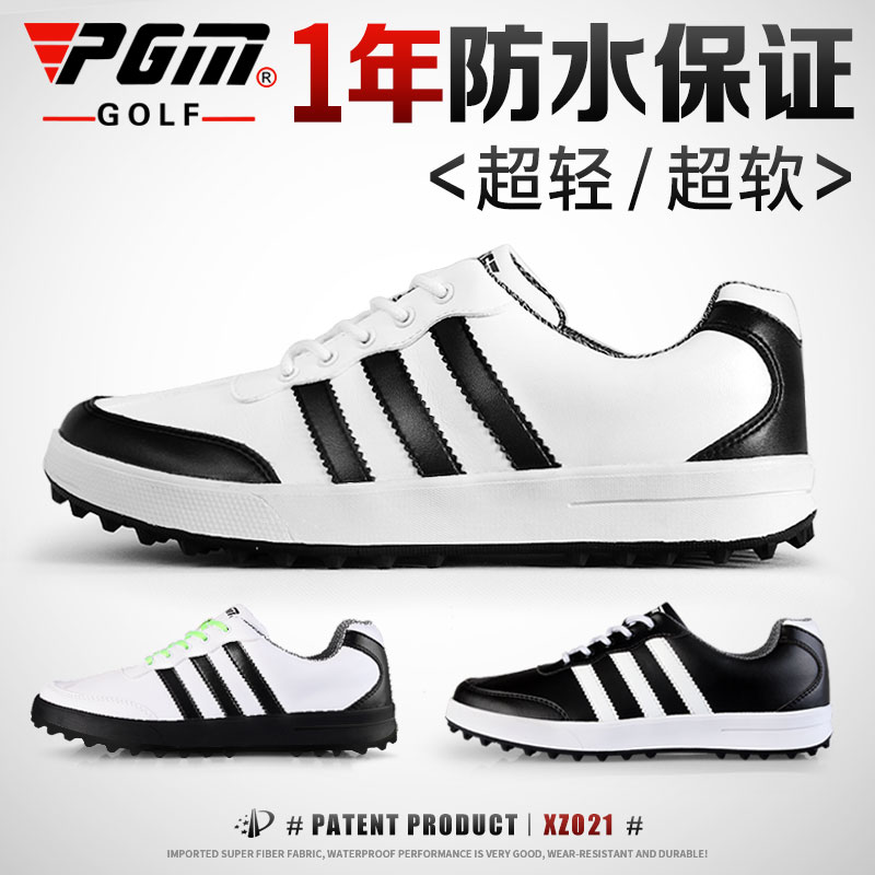 Crazy grab golf shoes mens waterproof shoes adifeng golf shoes mens nailless golf shoes PGM