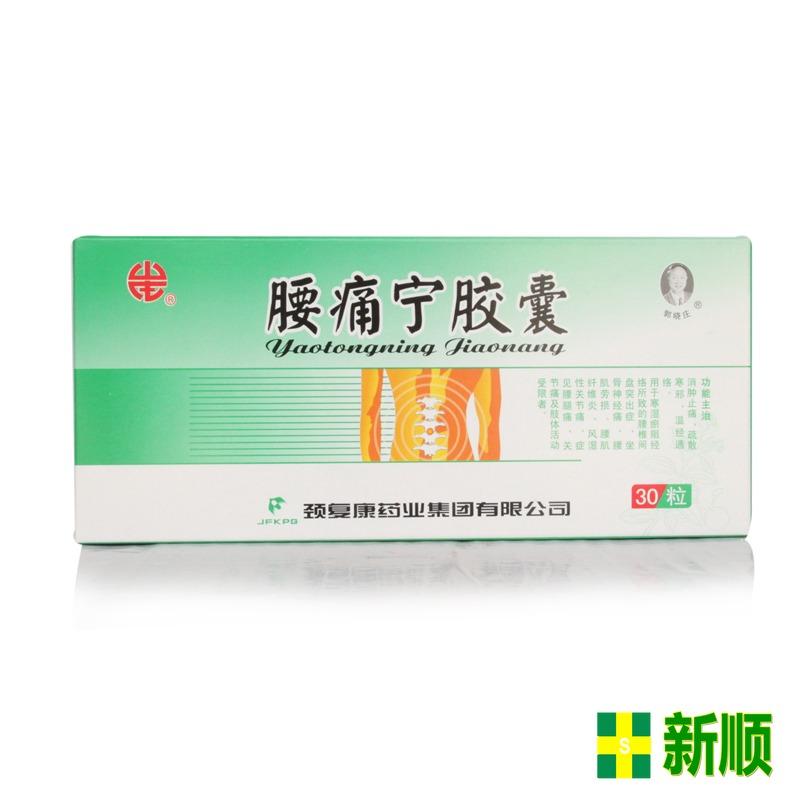 Neck Fukang Yaotongning Capsules 0.3g * 30 капсулы / ящик