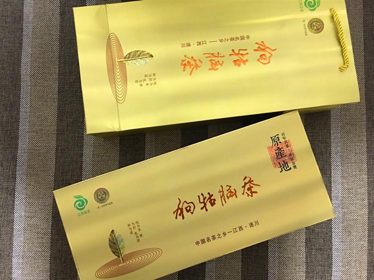 2019新包装茶叶礼品盒狗牯脑茶市场通用半斤一斤空礼盒【不单卖】