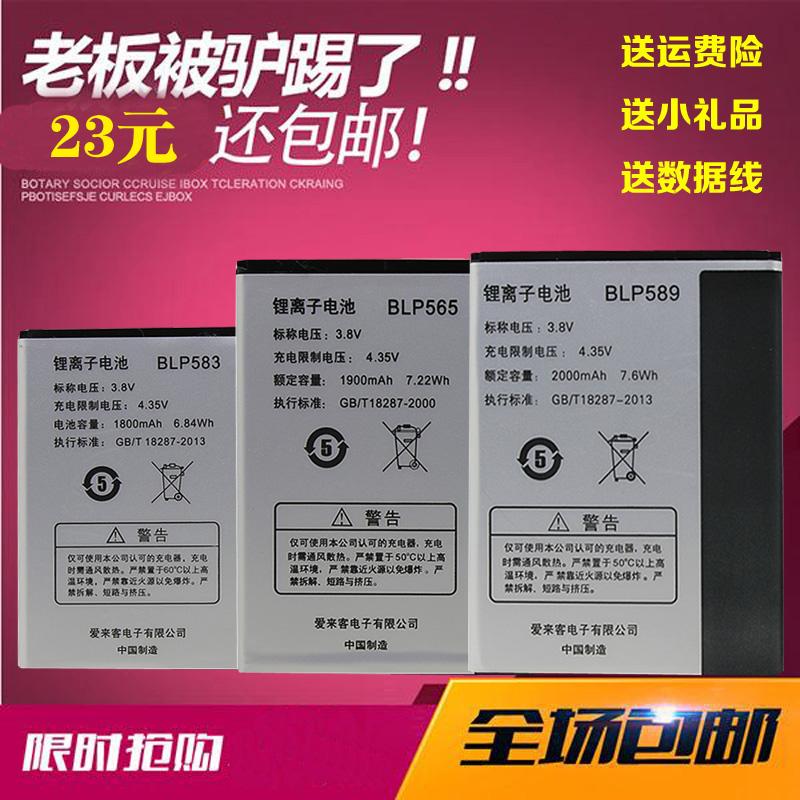 适用OPPO r2017 R831s 3007 3005 A11 R815T 1107 1105 X9007电池