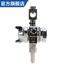 Taiwan Asia Dragon ST-6 Spray gun wave welding flux nozzle imported pneumatic tools automatic paint spray gun