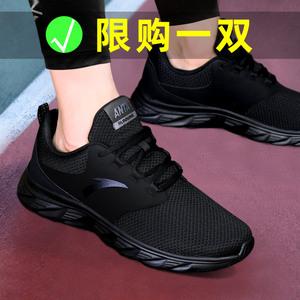 安踏运动鞋男鞋子官网2020新款夏季网面透气全黑色旅游休闲跑步鞋