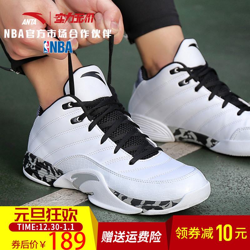 安踏篮球鞋男鞋子秋冬季2018新款品牌官网60th纪念款学生运动鞋男