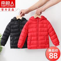 南极人儿童轻薄羽绒服短款小童冬装男童女童中大童宝宝超轻外套