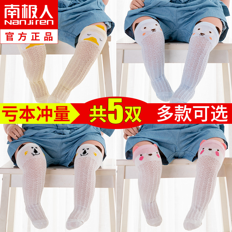 Newborn baby socks summer ultra-thin long tube anti-mosquito over the knee baby spring and autumn pure cotton long leg socks summer
