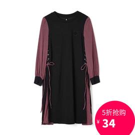 奥特莱斯品牌折扣店 HH秋装新款专柜正品 格纹拼袖绑带直筒连衣裙