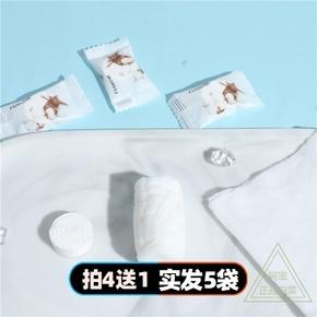 特价~这么多4.9~旅行居家bi备~ 日本纯棉压缩一次性毛巾 一袋20粒