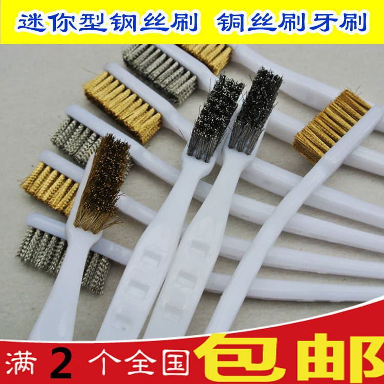 Mini copper wire brush stainless steel wire brush wenplay walnut King Kong cleaning brush household industrial rust removal paint brush steel brush