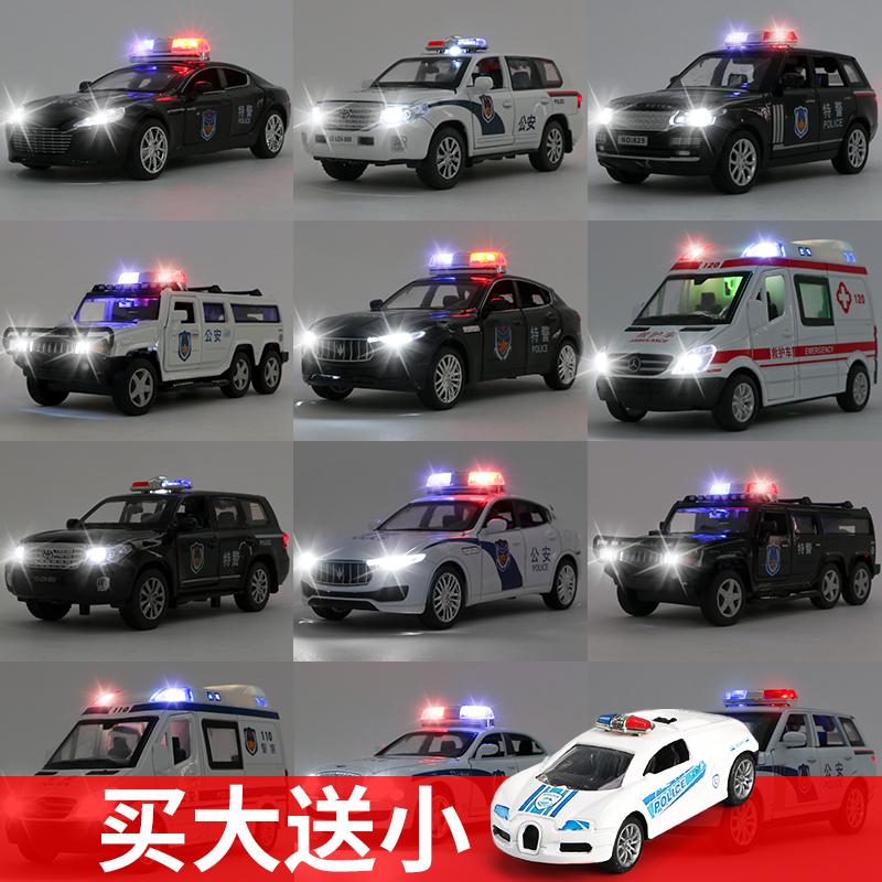 冲冠儿童警车回力车男孩小汽车玩具车仿真合金模型警察车金属车模