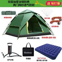 专业户外帐篷三人一室一厅旅游全自动野外可睡觉防雨露营双层加厚