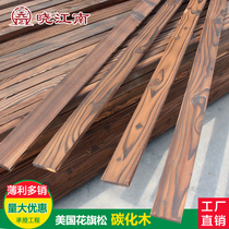 Hsiao Jiangnan anticorrosive wood flooring Outdoor table carbonized wood square keel ceiling sauna plate wall plate solid wood plate