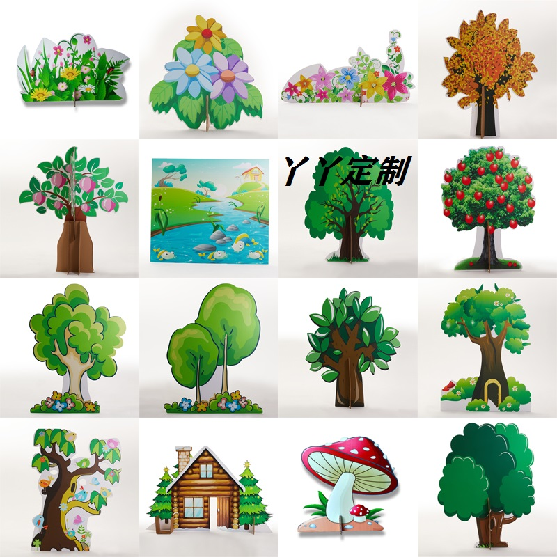 [top style] stage performance props role play tree house flower grass mountain forest river fence scene can be customized
