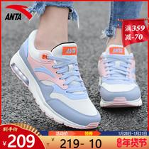安踏女鞋运动鞋2020秋冬新款休闲鞋气垫跑步鞋官网旗舰正品女款鞋