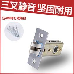 卫生间锁芯锁舌单舌门锁执手房门锁浴室单锁舌配件室内锁体锁舌头