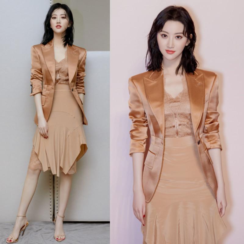 Kate 2020 autumn new suit Jingtian same suit coat pleated half skirt LACE VEST DRESS three piece set