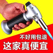 液化氣噴火搶搶器燒豬毛噴搶煤氣天然氣噴燈家用防水高溫頭搶燒肉