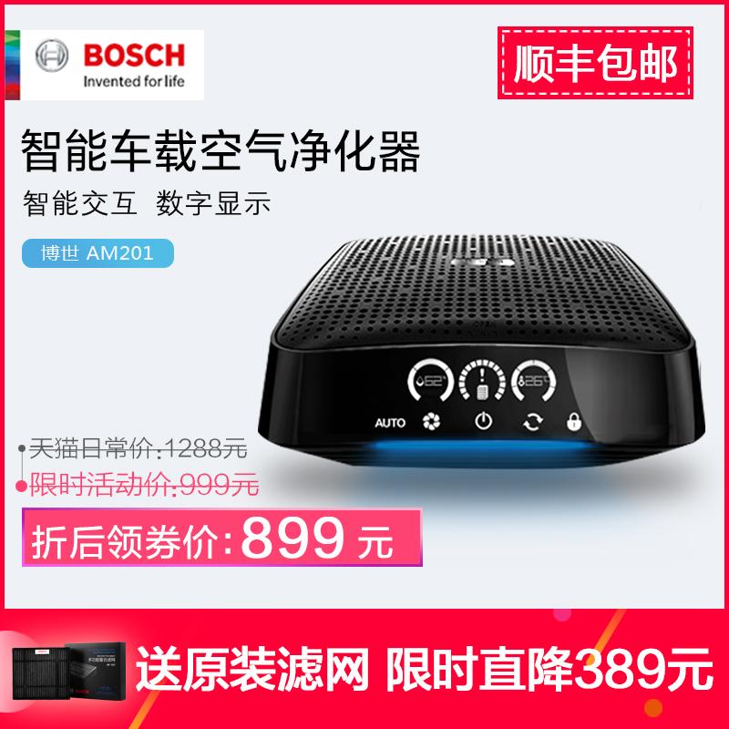 [乐乎车品专营店车用氧吧,空气净化器]Bosch博世汽车车载空气净化器车用月销量0件仅售799元