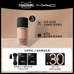 【超级品牌日】mac/魅可定制粉底液