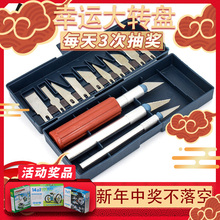 DIY Paper-cut Tool Carving Knife Hand-made Art Knife Model Making Paper-cut Cushion Board with Film-pasted Window-cut Knife