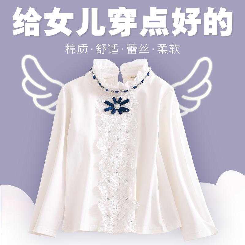 女童白色打底衫春秋纯棉儿童t恤女长袖花边领上衣中大童打底衣