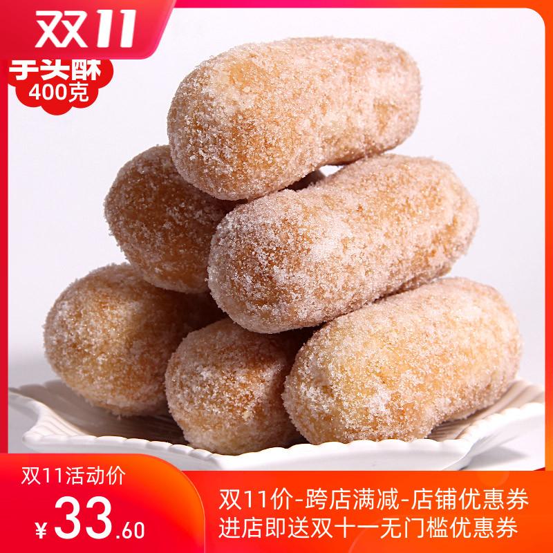 。河南特产传统手工芋头酥大金果芙蓉果老式果子大雪枣大京果枕