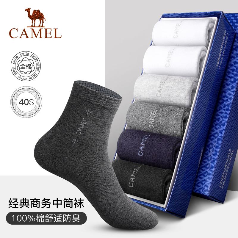 骆驼袜子男士中筒袜棉质防臭吸汗透气保暖长袜秋冬季商务男袜6双