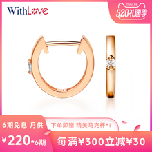 WithLove only love roses, 18K gold diamond earrings, women's money, simple and versatile, ear buckle fashion.