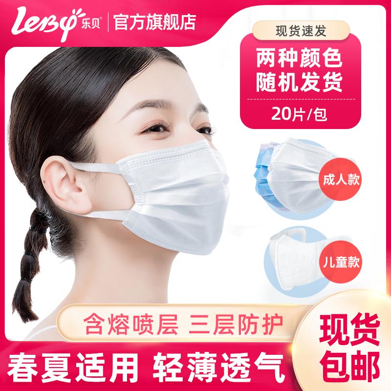一次性防护儿童口罩三层加厚男女小孩防尘透气防晒口鼻罩熔喷布