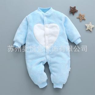 超萌女嬰兒純棉衣服滿月春秋連體衣百天三個月公主女寶寶洋氣冬裝