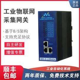 通讯管理机全web配置SOE智能调度站 串口转以太网 物联网智能网关图片