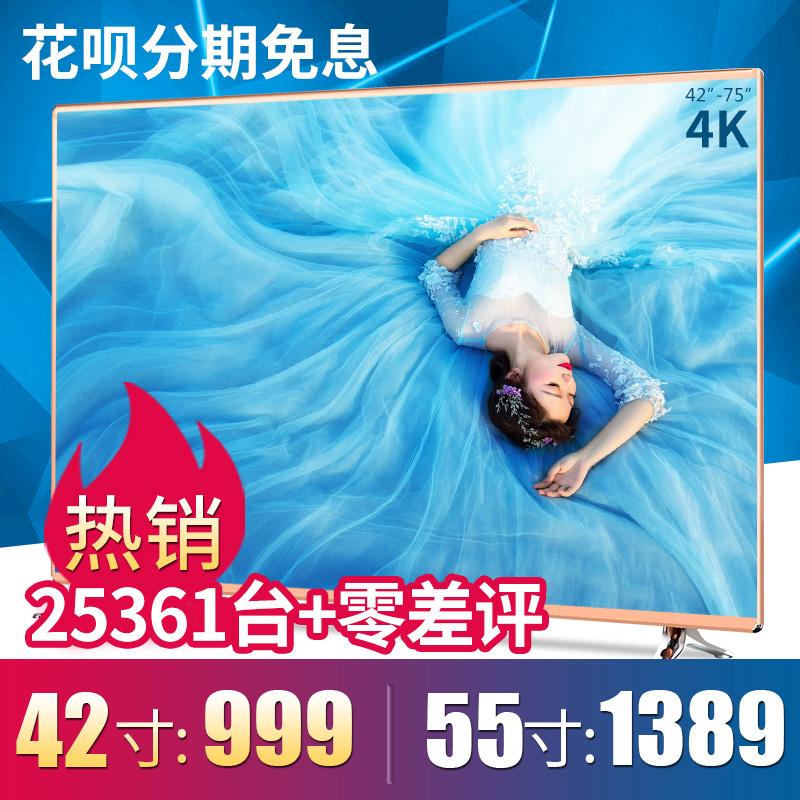 高清55寸4K液晶电视42 40 50 60 65 75平板网络智能wifi曲面彩电
