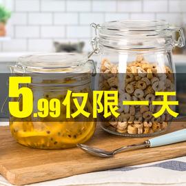 柚米一粒玻璃密封罐食品瓶子蜂蜜柠檬百香果瓶泡菜坛子家用储物罐图片