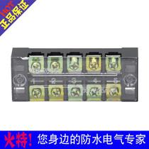 感应电笔电工8测电蜂鸣隔空试电笔多功能检测电子电路70-250