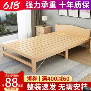 午休折叠床单人床办公室简易床双人床出租房用午睡床家用1.2米床